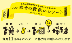 banner_250x150_yellow3