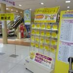 大野城店1